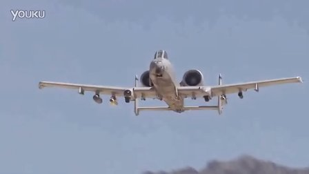 地面装甲的恶梦✈无法替代的对地攻击机 A10