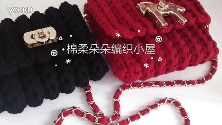 棉柔朵朵编织小屋  包带的编织视频教程