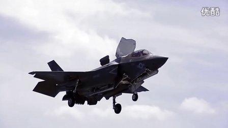 F-35B舰载试飞精华剪辑