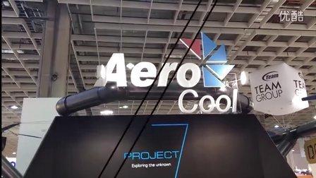computex2016:Aerocool艾乐酷展出超酷水冷主机