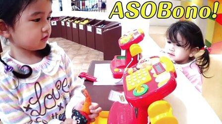 东京DomeCity一日游!ASOBono室内游玩篇【中国爸爸】日本游
