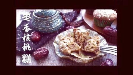 红糖红枣核桃糕