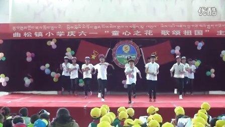 曲松镇小学2016年六一儿童节文艺节目 三等奖