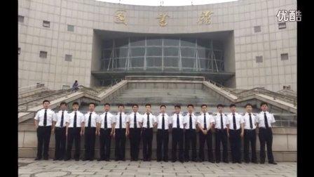 安阳工学院飞行学院第一届飞行学员毕业视频