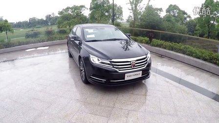 Auto王车评-上汽荣威e950