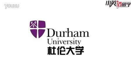 【小英话留学】英国名校介绍系列:杜伦大学