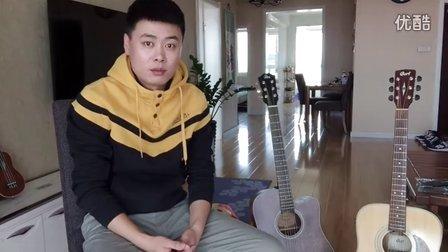 《如何挑选一把适合自己的吉他》小磊吉他教学——第九期