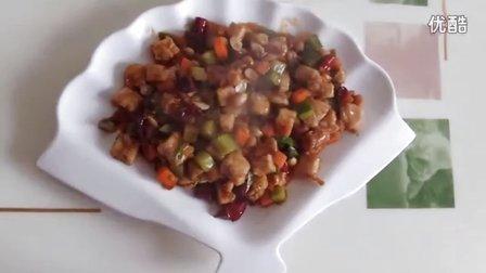 家常美食《宫保鸡丁》制作方法