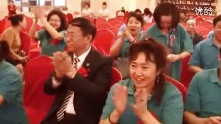中国无障碍促进网唐山分站 庆周年寄语。