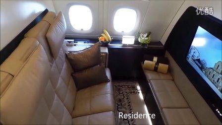 土豪阿提哈德A380头等舱  伦敦✈阿布扎比