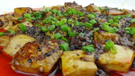 【懒厨57】麻婆豆腐的做法