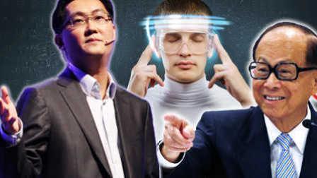马化腾杀入增强现实科技 51