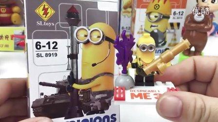 超级飞侠 小猪佩奇 粉红猪小妹 熊出没 玩转 小黄人大眼萌 积木玩具 乐高积木 益智玩具