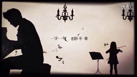【官方完整版MV】前世情人 - 周杰伦(完美诠释轮回之恋)