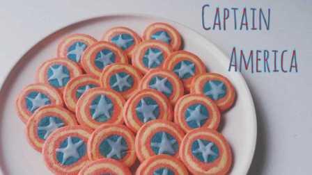 「M」美国队长盾牌饼干 Captain America cookie(174)