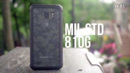 三星 Galaxy S7 Active:新生代机甲战士
