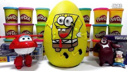 乐玩超级奇趣蛋 第一季 海绵宝宝奇趣蛋 小马宝莉出奇蛋