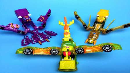 【魔力玩具学校】】银丝奇蛛 魔幻车神(开箱试玩测评)刺灵狂蜂蛊惑飞仙对决 自动变形玩具车机器人爆裂飞车猎车兽魂