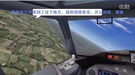 FSX 模拟飞行 波音 737 五边形 上海浦东机场飞行 ils降落 教程