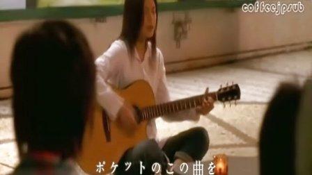 太阳之歌电影版(午后的阳光)-Good-bye days(中字)_HIGH