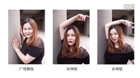 摄影显瘦技巧全攻略!80公斤女孩秒减50斤