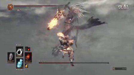 图图-《黑暗之魂3》视频攻略解说第十四集(古龙顶端、无名王者)