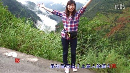 视频歌曲—精彩十八弯山路风景—KTV字幕歌曲:《山路十八弯》-超清