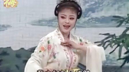 黄梅戏《孟姜女》全剧唱段欣赏(一)