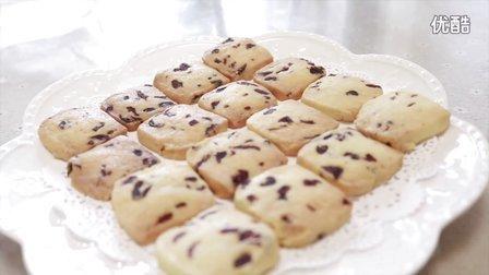 [汪西西doublex]一起来做蔓越梅饼干