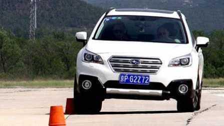 ams车评网 威sir测试场 斯巴鲁 傲虎  专业测试视频