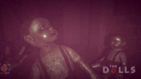 恐怖游戏《娃娃 the dolls》实况吓尿试玩解说-鬼娃娃工厂!造娃娃是不对的!