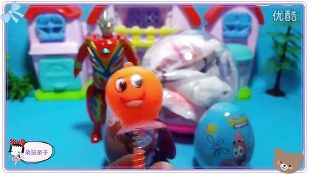 拆开波波球奇趣蛋玩具好多吃的饼干呀!白雪公主海贼王彩虹小马愤怒的小鸟功夫熊猫3泡泡糖巧克力糖果