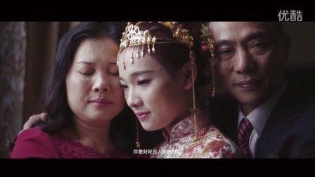 时光机影像婚礼电影,「 LOVE 」
