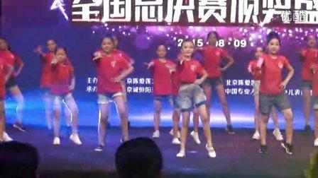 罗蔼琳-爱莲杯第一届全国舞蹈大赛全国总决赛-颁奖典礼-开场舞蹈