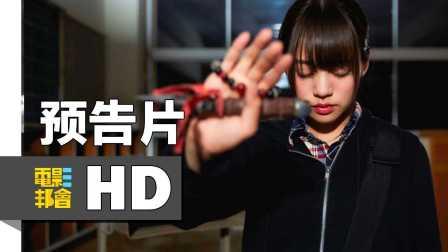 《厕所里的花子 新章》预告片『トイレの花子さん新章 花子VSヨースケ』2016