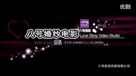 凤岗金凯悦酒店婚礼MV 八号印相馆 东莞高端婚礼跟拍