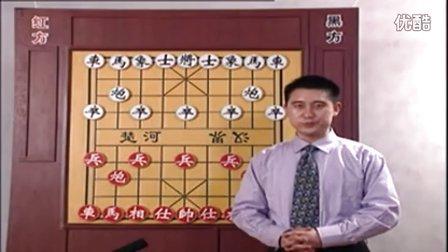 张强象棋讲座-中国象棋组杀绝技-游龙戏珠