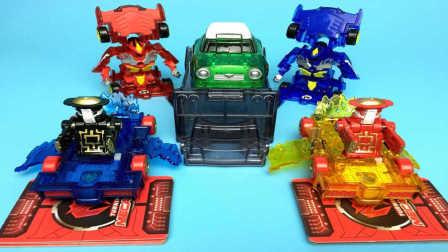 【魔力玩具学校】玄武神龟闪电车神激战套装(开箱试玩测评)暗夜僵尸对决 自动变形玩具车机器人爆裂飞车猎车兽魂