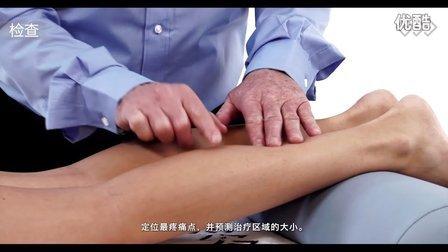英国BTL高能量激光疗法HIL治疗视频--扳机点