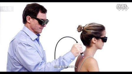 英国BTL高能量激光疗法HIL治疗视频--颈部疼痛