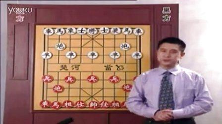 张强象棋讲座-顺炮横车破直车沉炮局