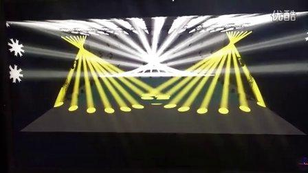学习视频模拟灯光秀1