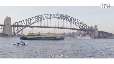 快乐影像 澳洲旅拍