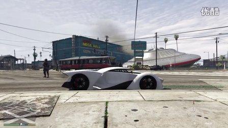 独醉:GTA5 UFO坠毁 古罗帝X80概念车,菲斯特811超级跑车。