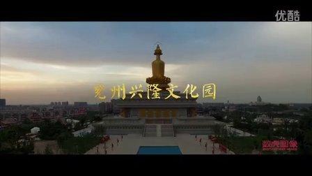兖州兴隆文化园佛教文化体验区多媒体设计制作-数虎图像