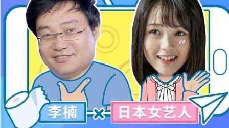 魅族613发布会 魅蓝3S发布会视频直播地址汇总一览