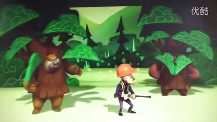 《熊出没》主题曲、翻唱、秋丰