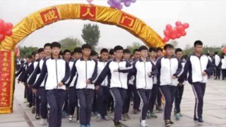 沈阳市辽中区第二高级中学办学特色