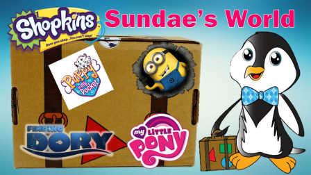 出奇蛋 惊喜蛋 奇趣蛋 健达奇趣蛋 小马宝莉 购物小能手 公仔 玩具 Sundaes World Box 3