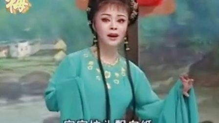 黄梅戏《孟姜女》全剧唱段欣赏(四)